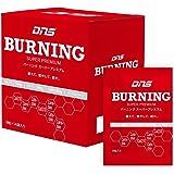 DNS バーニング スーパープレミアム 9粒×14袋 44.5g(353mg×126粒) カルニチン コエンザイムQ10 スポーツ