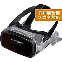 VRゴーグル iphone めがね対応 スマホ iPhone11 Pro Max Android VR 3Dメガネ 改良型 最新型