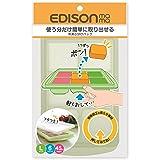 エジソン 小分け容器 エジソンの冷凍小分けパック Lサイズ 使う分だけ簡単に取り出せる
