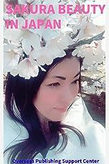 Sakura Beauty in Japan (English Edition) Kindle版