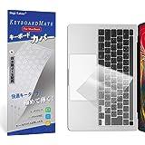 【2020年11月最新発売 M1チップ 搭載 モデル】 MacBook Pro 13 / Pro 16 インチ キーボードカバー 日本語JIS配列 対応A2338/A2289/A2251/A2141 キーボード保護 フィルム 防水防塵カバー 超薄0.