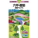 山と高原地図 六甲・摩耶 須磨アルプス (山と高原地図 49)