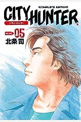 シティーハンター 5巻 Kindle版