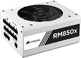 Corsair RM850x-White- 850W PC電源ユニット [80PLUS GOLD] PS765 CP-9020156-JP