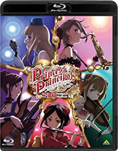 プリンセス・プリンシパル THE LIVE Yuki Kajiura×Void_Chords [Blu-ray]