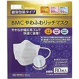 BMC やわふわリッチマスク 白色 普通サイズ 80枚入