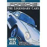 【BEST】The Legendary Cars PORSCHE [DVD]