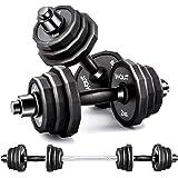 ダンベル 【スチール製】 10kg 15kg 20kg 2個セット (Wout) バーベル 鉄アレイ 筋トレ ウェイトトレーニング