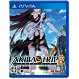 AKIBA'S TRIP 2 - PS Vita
