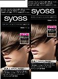 【Amazon.co.jp限定】 【医薬部外品】サイオスヘアカラー クリーム 2Aスモーキーベージュ 2個パックおまけ付き サロン品質 白髪染め セット (50g+50g)×2+おまけ