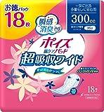 ポイズ 肌ケアパッド 多量モレに安心用(超吸収ワイド)300cc お徳18枚 (女性の軽い尿もれ用)