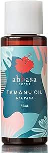 アバサタマヌオイル ナウパカの香り 60ml abhasa Tamanu Oil Naupaka