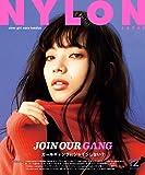NYLON JAPAN(ナイロン ジャパン) 2016年 12 月号 [雑誌]
