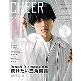 CHEER Vol.6 (TJMOOK)