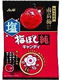 アサヒグループ食品 梅ぼし純キャンディ 88g ×6袋