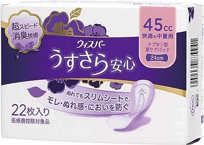 ウィスパー うすさら安心 女性用 吸水ケア 45cc 快適の中量用 ナプキン型尿ケアパッド 22枚入り 24cm (中量の尿モレ用)