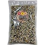味・香・彩 雑穀米工房 [Amazon限定ブランド] 明日への輝き39穀米ブレンド 500g 国産 雑穀