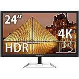 JN-IPS244UHDR [4K 24インチ液晶ディスプレイ UHD HDCP2.2 HDMI2.0 FreeSync PCモニター]