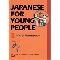 Japanese For Young People II: Kanji Workbook (Japanese for Y…