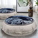 HIGOGOGO Boho Floor Pillow, Round Thick Meditation Pillow with Removable Pillow Case Braided Design Cushion Cotton Linen Seat