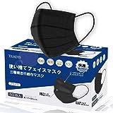 【日本国内検品】使い捨てマスク 黒 50枚 黒マスク 両面黒 プリーツ下向き ブラック 不織布