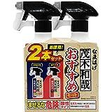 茂木和哉 なまはげ洗剤 おすすめセット (お風呂用+油汚れ用 2本セット)