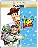 トイ・ストーリー MovieNEX [ブルーレイ+DVD+デジタルコピー(クラウド対応)+MovieNEXワールド…