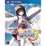 萌え萌え2次大戦 (略) 3 - PS Vita