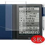3枚 VacFun シャープ SHARP WG-PN1 6インチ 自己修復 日本製素材 4H フィルム 保護フィルム 気泡無し 0.14mm 液晶保護 フィルム プロテクター 保護 フィルム(非 ガラスフィルム 強化ガラス ガラス )