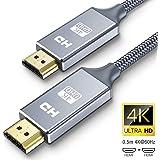 HDMIケーブル ハイスピード 0.5m A-A HDMI CABLE Ver2.0 1080p/2160p 4K/2K対応 UHD 3D HDR 60Hz 18Gbps 高速イーサネット ARC CEC Xbox PS3 PS4 PC対応 グレー (0.5m)