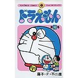 ドラえもん(4) (てんとう虫コミックス)