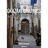 OKAZAKI GRAPHICS / AROUND THE WORLD