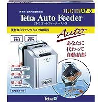 テトラ (Tetra) オートフィーダー AF-3 1個 (x 1)