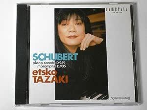 シューベルト : ピアノ・ソナタ第20番&4つの即興曲
