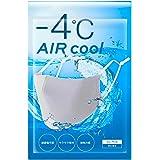 −4℃ AIR COOL 冷感 ひんやり マスク スポーツ用 メッシュ素材 1枚組 調整紐付き 丸洗い 繰り返し使える 男女兼用 レギュラー