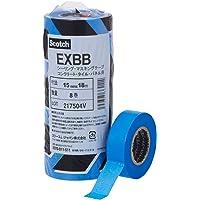 3M マスキングテープ シーリング用 EXBB 15mm幅x18m 8巻入 EXBB 15X18
