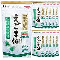 えごま油分包タイプ (30包(10袋))