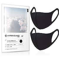 [Amazon限定ブランド] 日本製 こども用 洗えるマスク さらさら抗菌タイプ 4サイズ×4カラー 2枚入り ポリウレ…