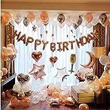 風船 誕生日デコレーションセット 誕生日パーティーバルーンセット(54個)誕生日パーティーバルーン