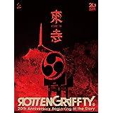 ROTTENGRAFFTY LIVE in 東寺 (完全生産限定盤) [Blu-ray]