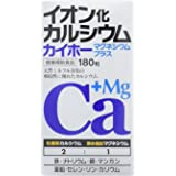 イオン化カルシウムカイホーマグネシウムプラス180粒
