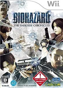 バイオハザード/ダークサイド・クロニクルズ(通常版:同梱特典無し) - Wii