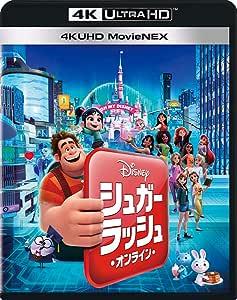 シュガー・ラッシュ:オンライン 4K UHD MovieNEX [4K ULTRA HD+3D+ブルーレイ+デジタルコピー+MovieNEXワールド] [Blu-ray]