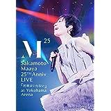 坂本真綾 25周年記念LIVE「約束はいらない」at 横浜アリーナ(BD) [Blu-ray]