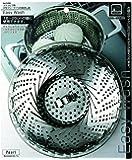 パール金属 Easy Wash ステンレス製 大型 フリーサイズ 万能 蒸し器 C-8701