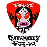 【円谷プロ】GARAMONES (ガラモーンズ) / ガラモーンズピック ダダ星人 【1枚】 ウルトラ怪獣がデザインされた ポップでかわいいガラモーンズギターピック