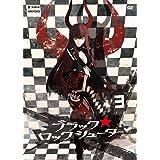 『ブラック★ロックシューター』Blu-ray第3巻
