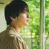 今日もいい天気 feat. Rover(ベリーグッドマン)/未完成(初回限定盤)(DVD付)