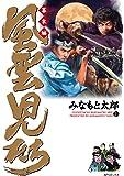 風雲児たち 幕末編 33 (SPコミックス)