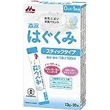 森永はぐくみ スティックタイプ 13g×10本 [0ヶ月~1歳 新生児 赤ちゃん 粉ミルク] ラクトフェリン 3種類のオリゴ糖